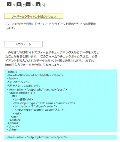 screencapture-standpower-php_form-html-1501121969693.png
